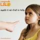 چگونه به کودکان نه بگوییم