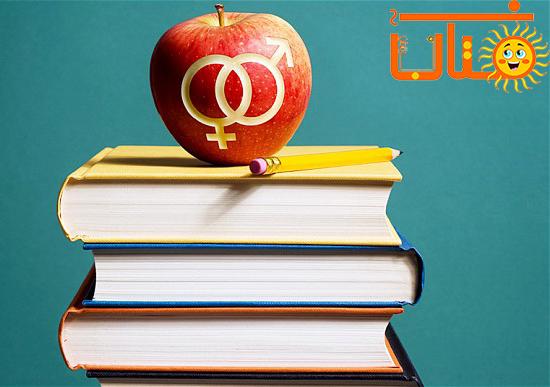 آموزش مسائل جنسی از چه سنی باید شروع شود؟