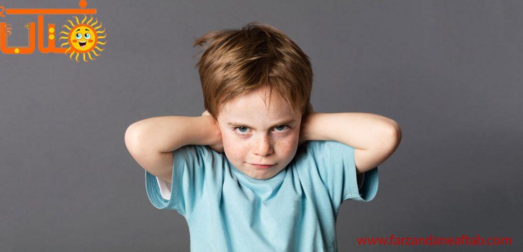هفت راه برای درمان لجبازی کودکان