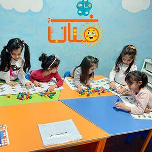 مهارت اجتماعی کودکان